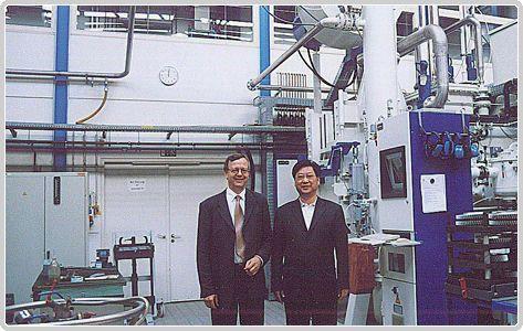 孔可强厂长在布莱梅大学工业电炉研究中心