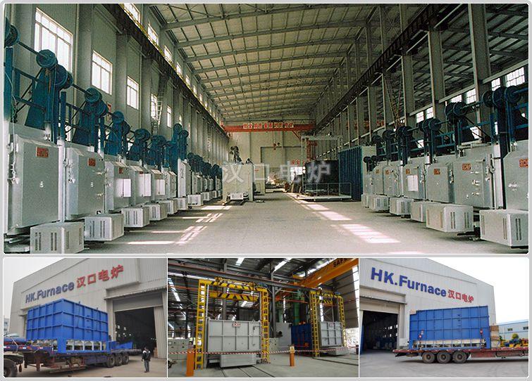 汉口电炉资质认证